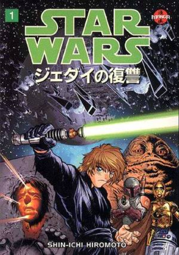 Star Wars Manga: Return of the Jedi
