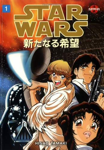 Star Wars Manga: A New Hope