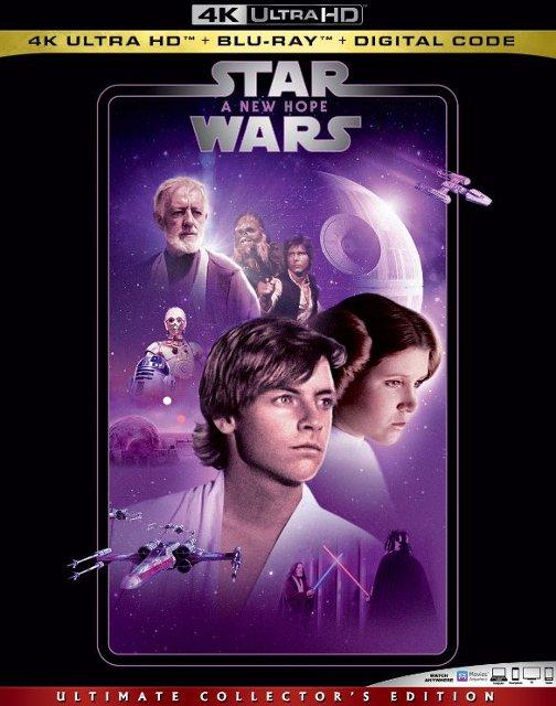 Star Wars: A New Hope (4K Blu Ray)