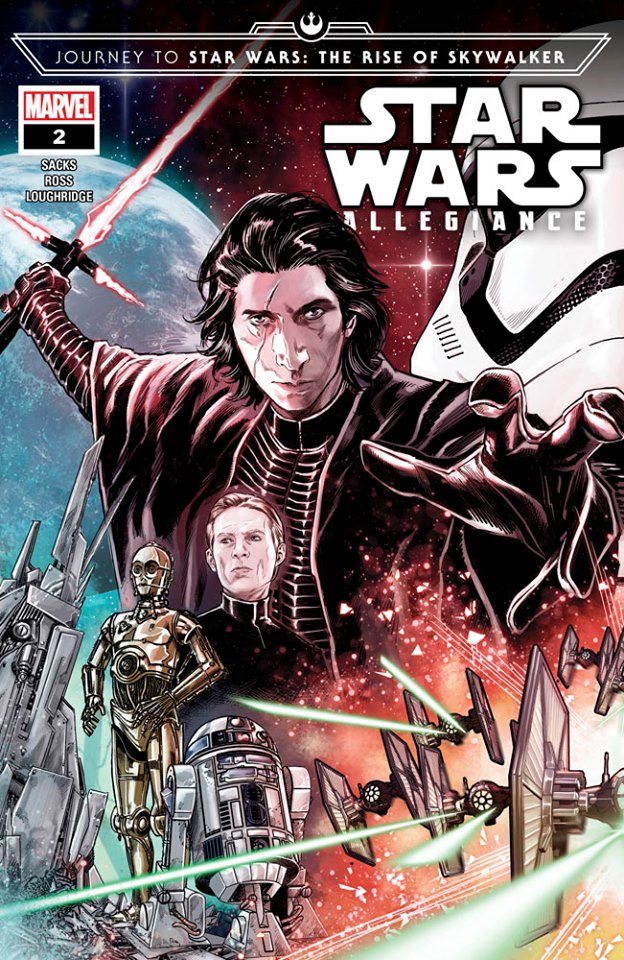 Star Wars: Allegiance 2 - First Printing