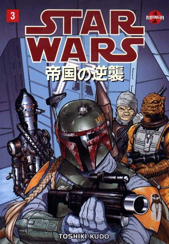 Star Wars Manga: The Empire Strikes Back - Part 3