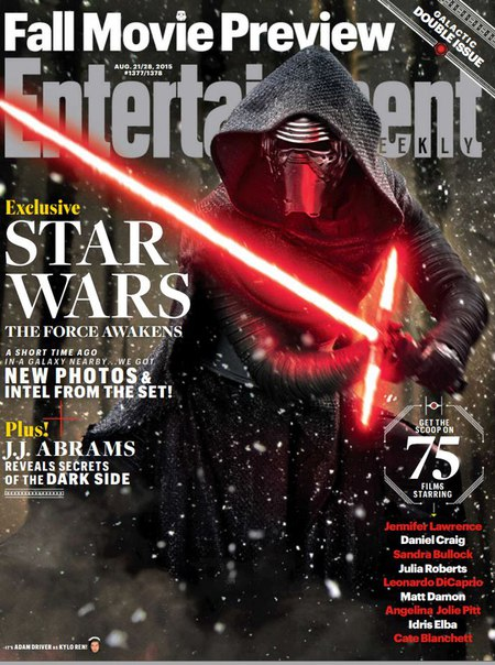 Entertainment Weekly August 28, 2015