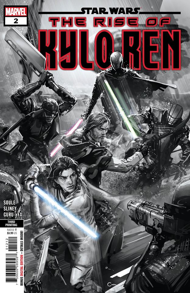 Star Wars: The Rise of Kylo Ren 2 - Third Printing