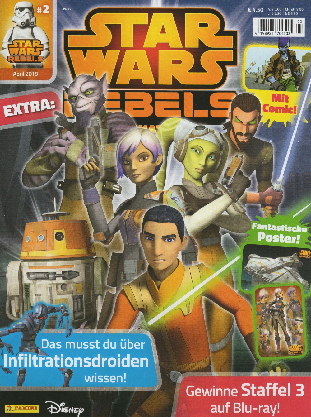 Star Wars Rebels Animation 2
