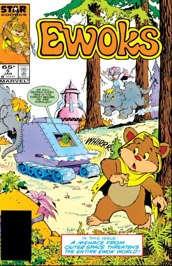 Ewoks 5: The Terrible Machine