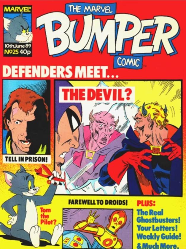 Marvel Bumper Comics 25