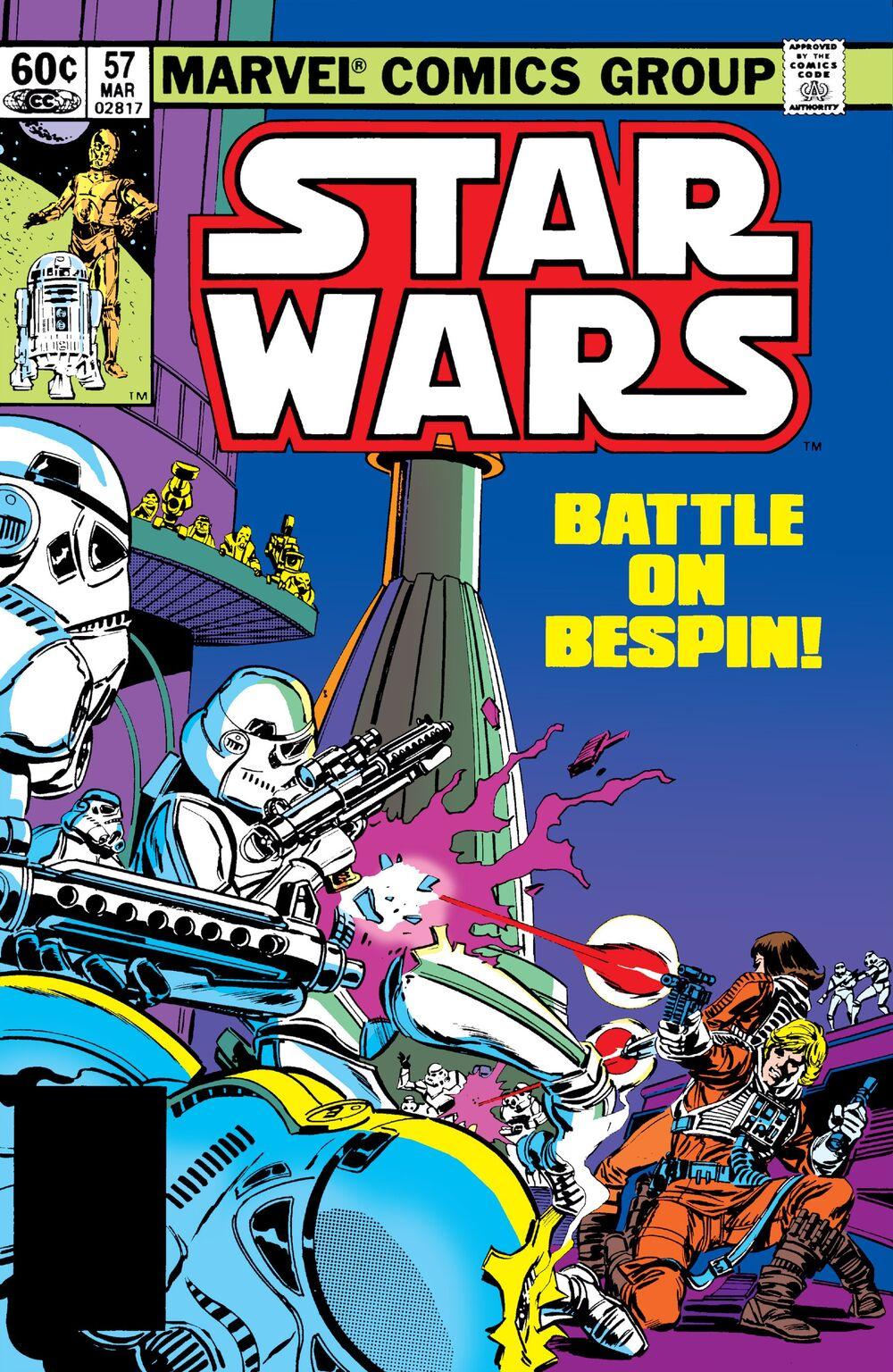 Star Wars: Hello Bespin, Goodbye!