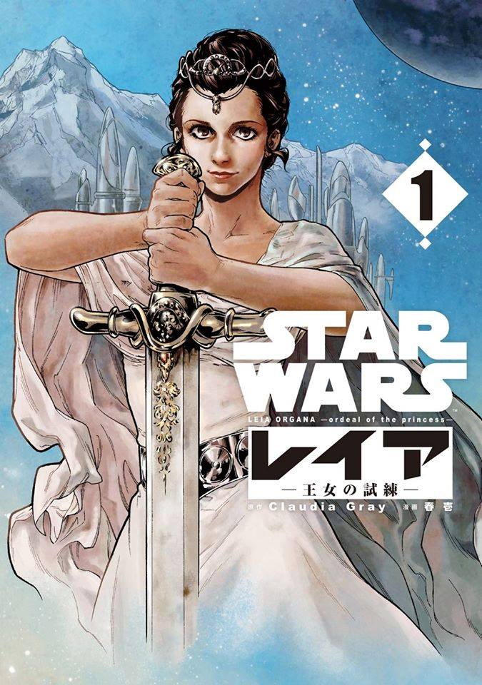 Star Wars: Leia - Ordeal of a Princess