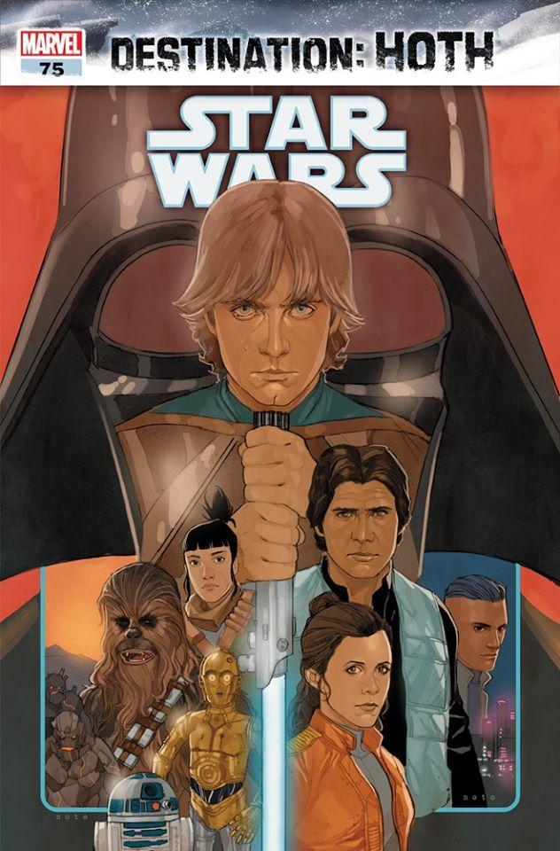 Star Wars 75 (Marvel 2015) First Printing