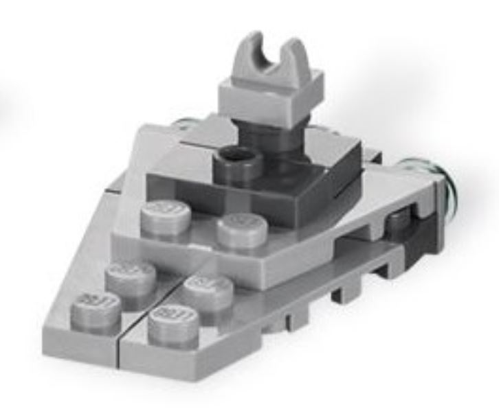 Star Destroyer | Star Wars Advent Calendar 2012