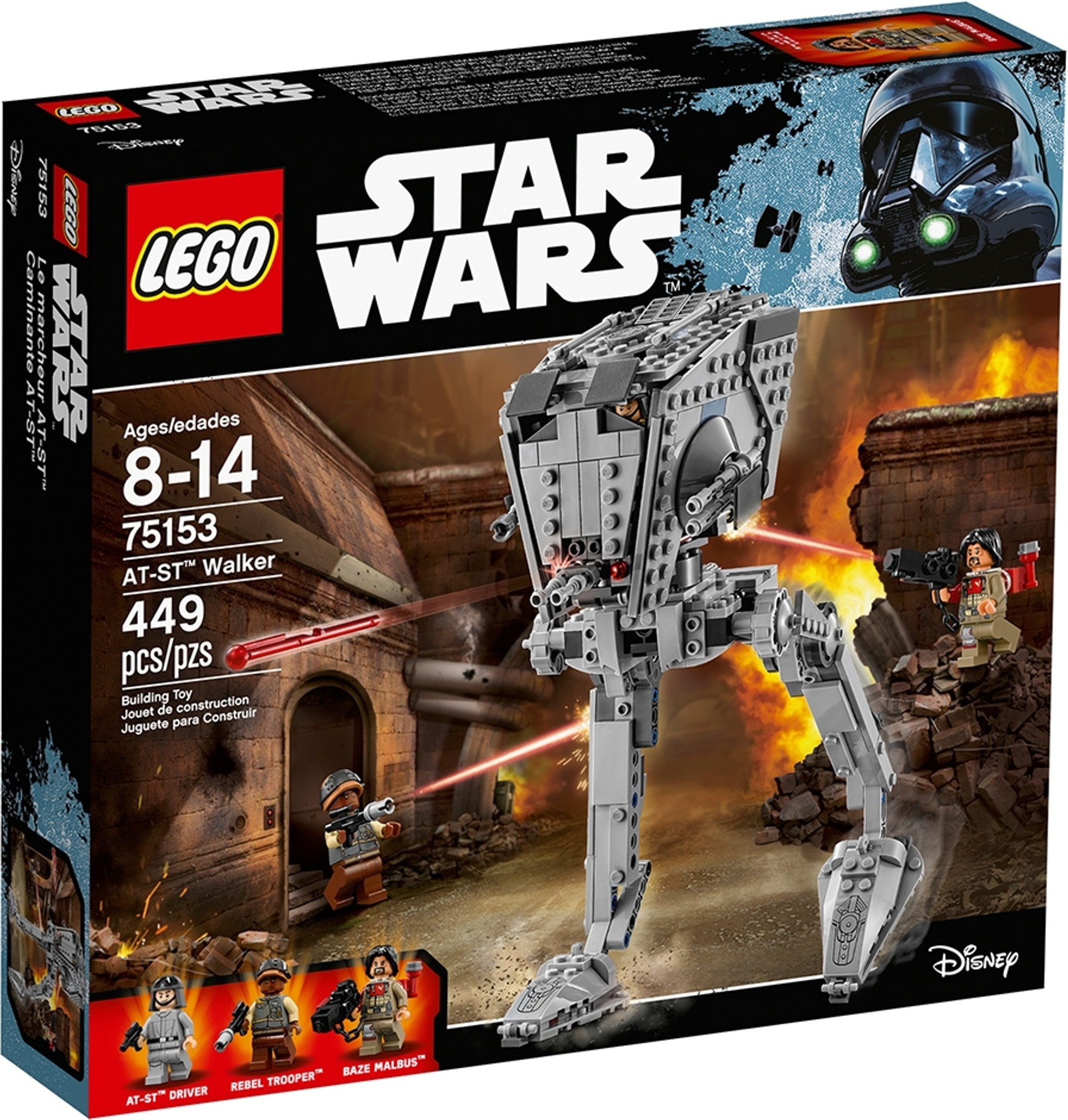 AT-ST Walker -