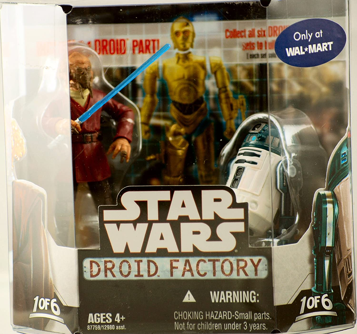 Droid Factory 1 of 6 -