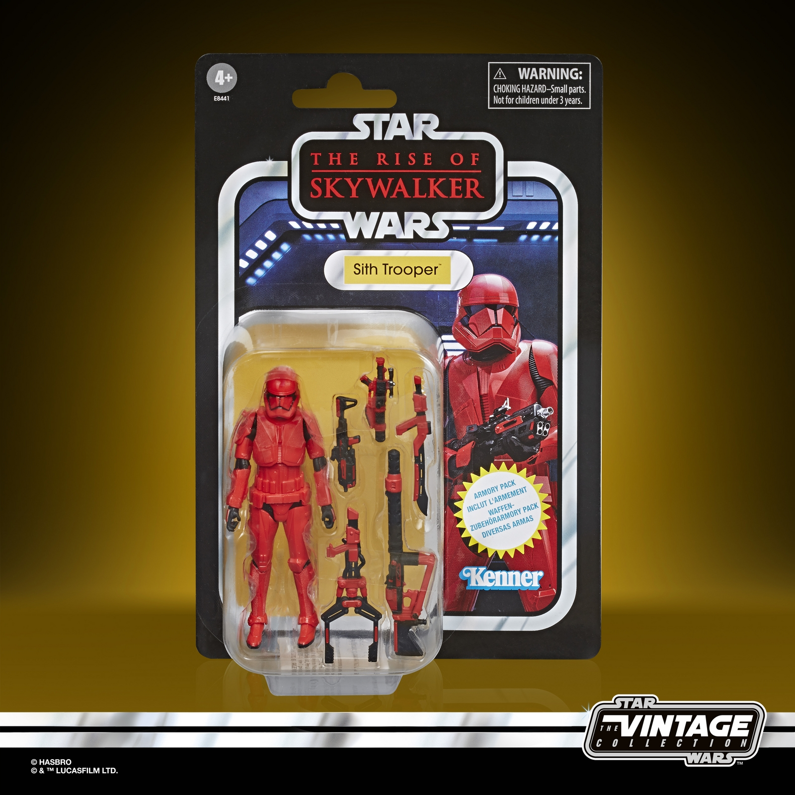 Sith Trooper Armory Pack -