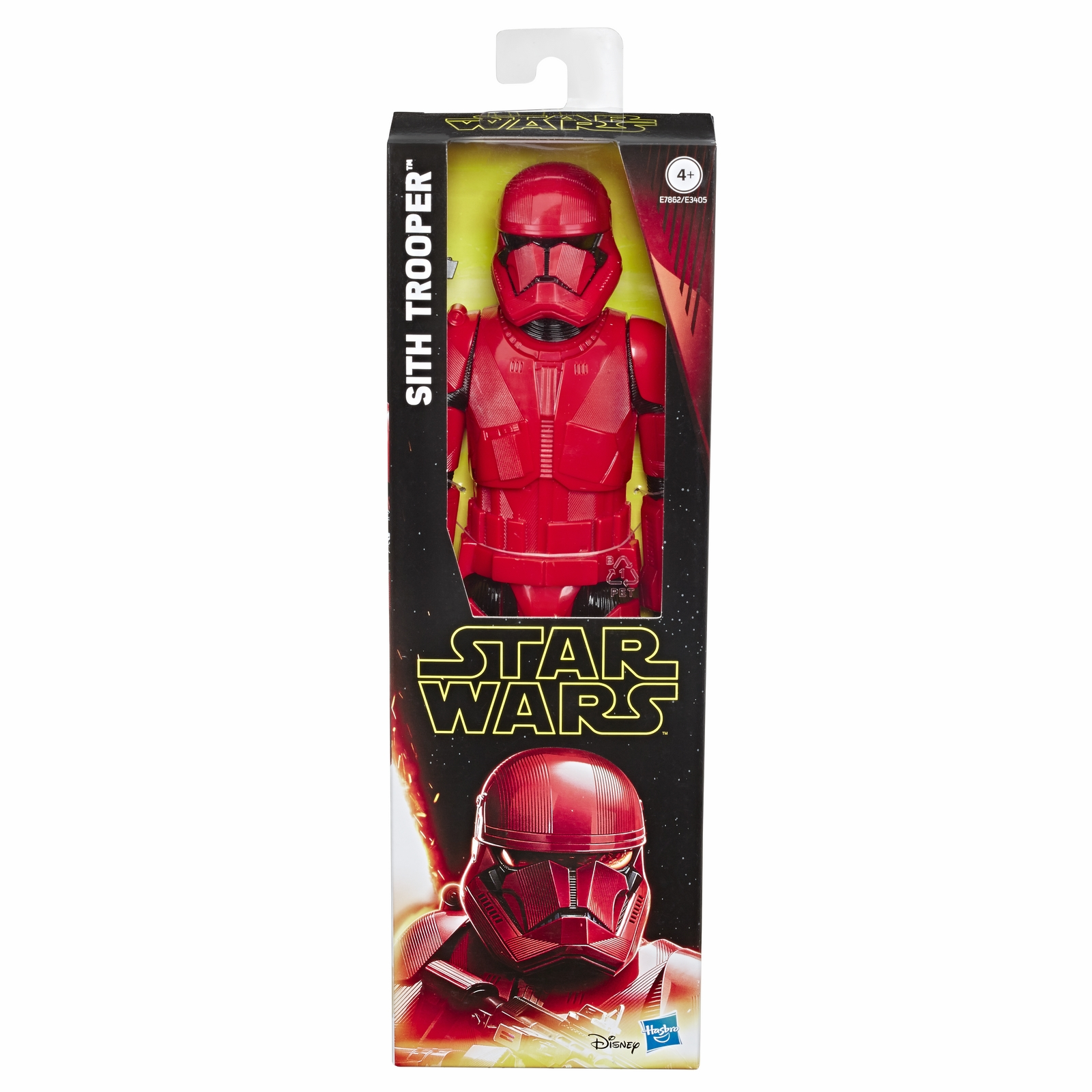 Sith Trooper -