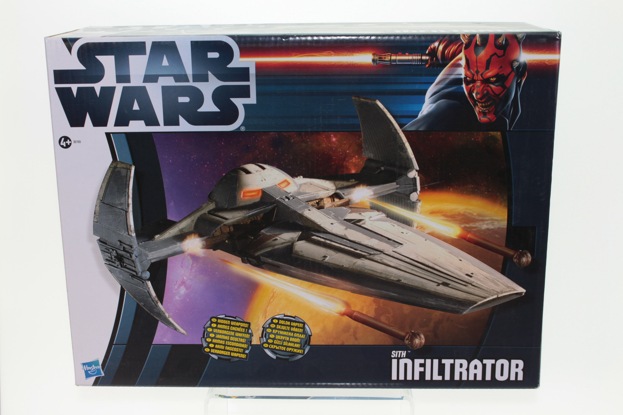 Sith Infiltrator -