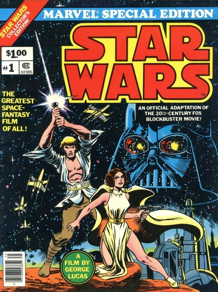 Star Wars (Marvel Special Edition #1)