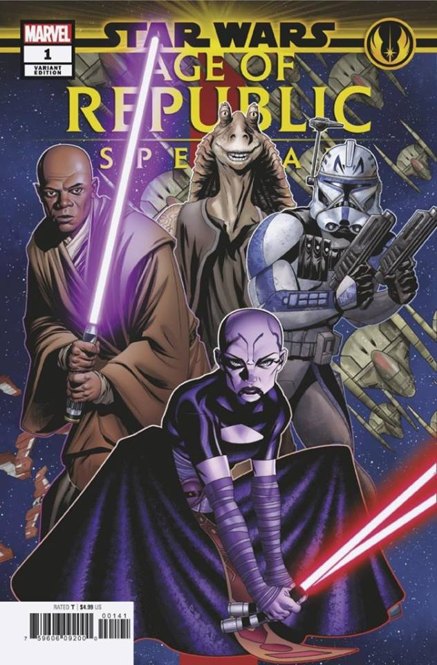 Star Wars Age of Republic Special - Puzzle Piece Variant