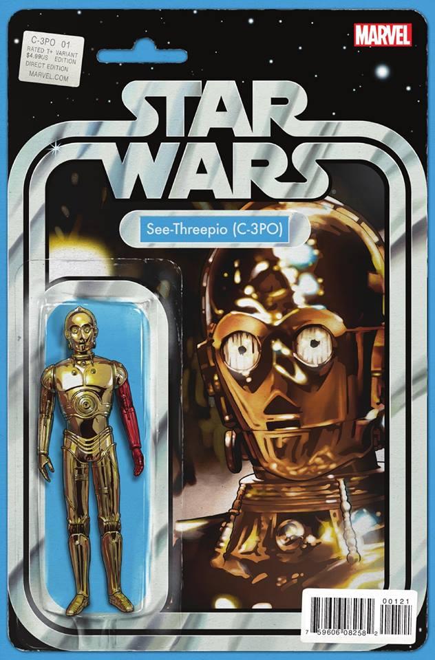 Star Wars C-3PO - Action Figure Variant - See-Threepio Red Arm