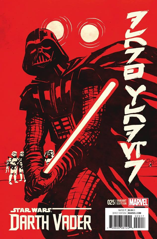 Star Wars Darth Vader 25 - Cliff Chiang Variant