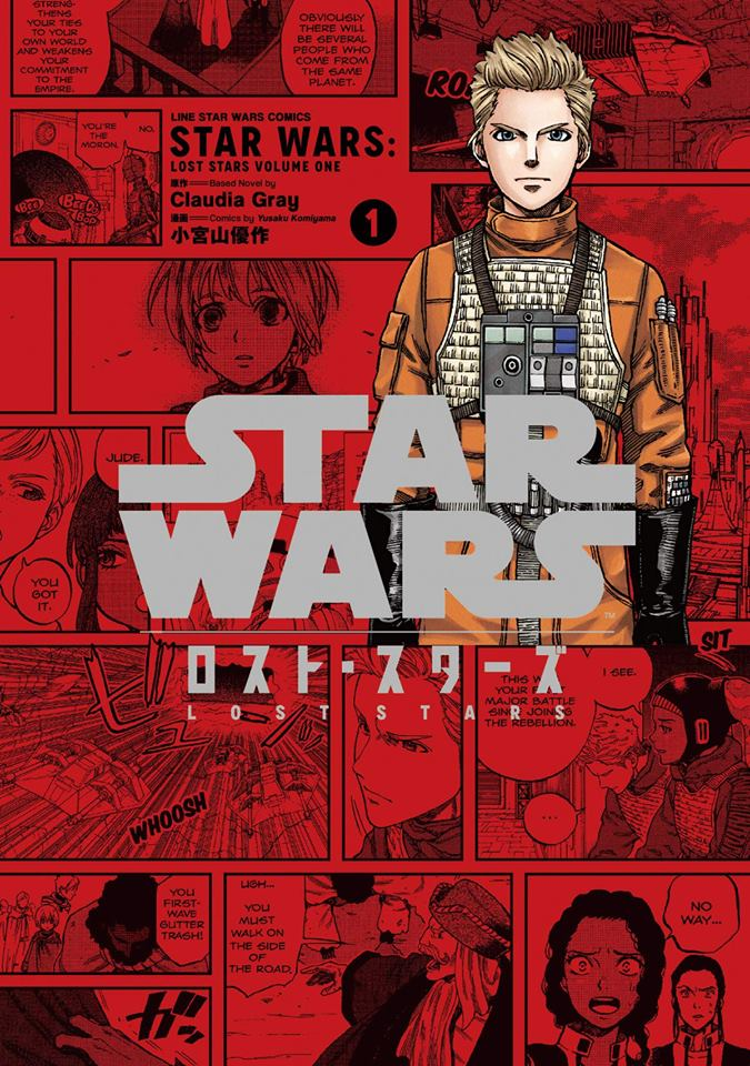 Star Wars: Lost Stars (manga)